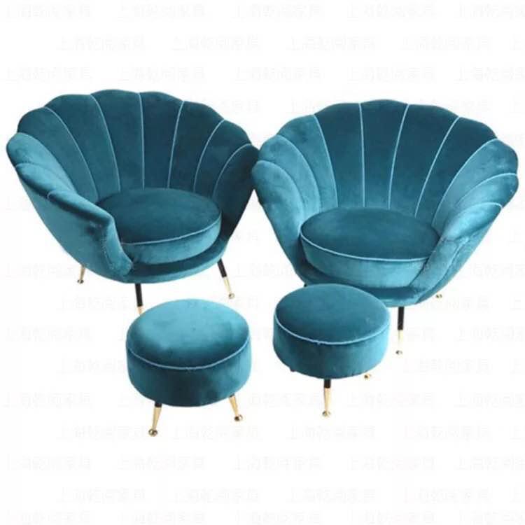 CK - Elm fotel lábtartóval, több színben