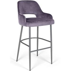 MOB - Clark fém lábas bárszék 78 cm violet velvet