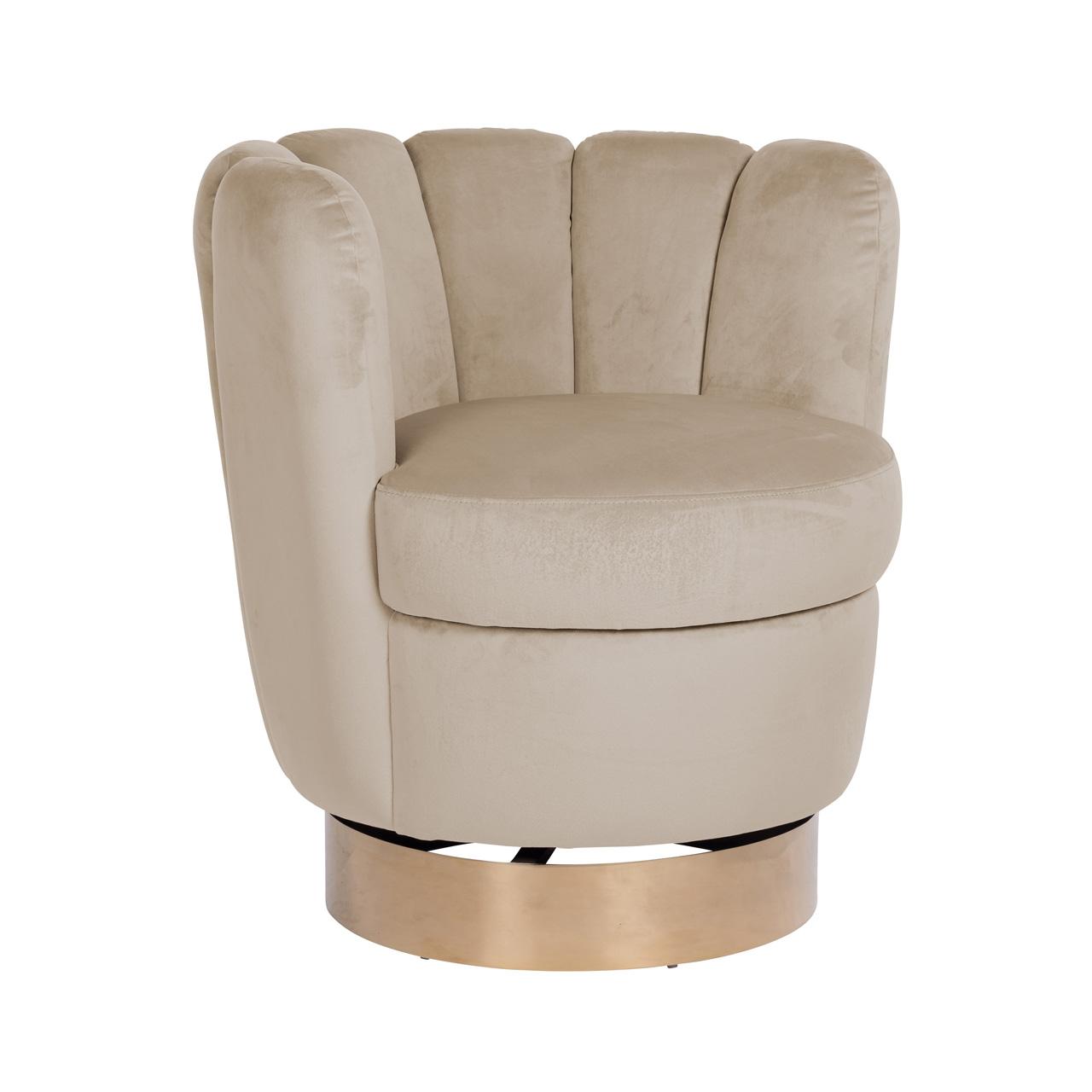 RI - S4498 forgó fotel (khaki)